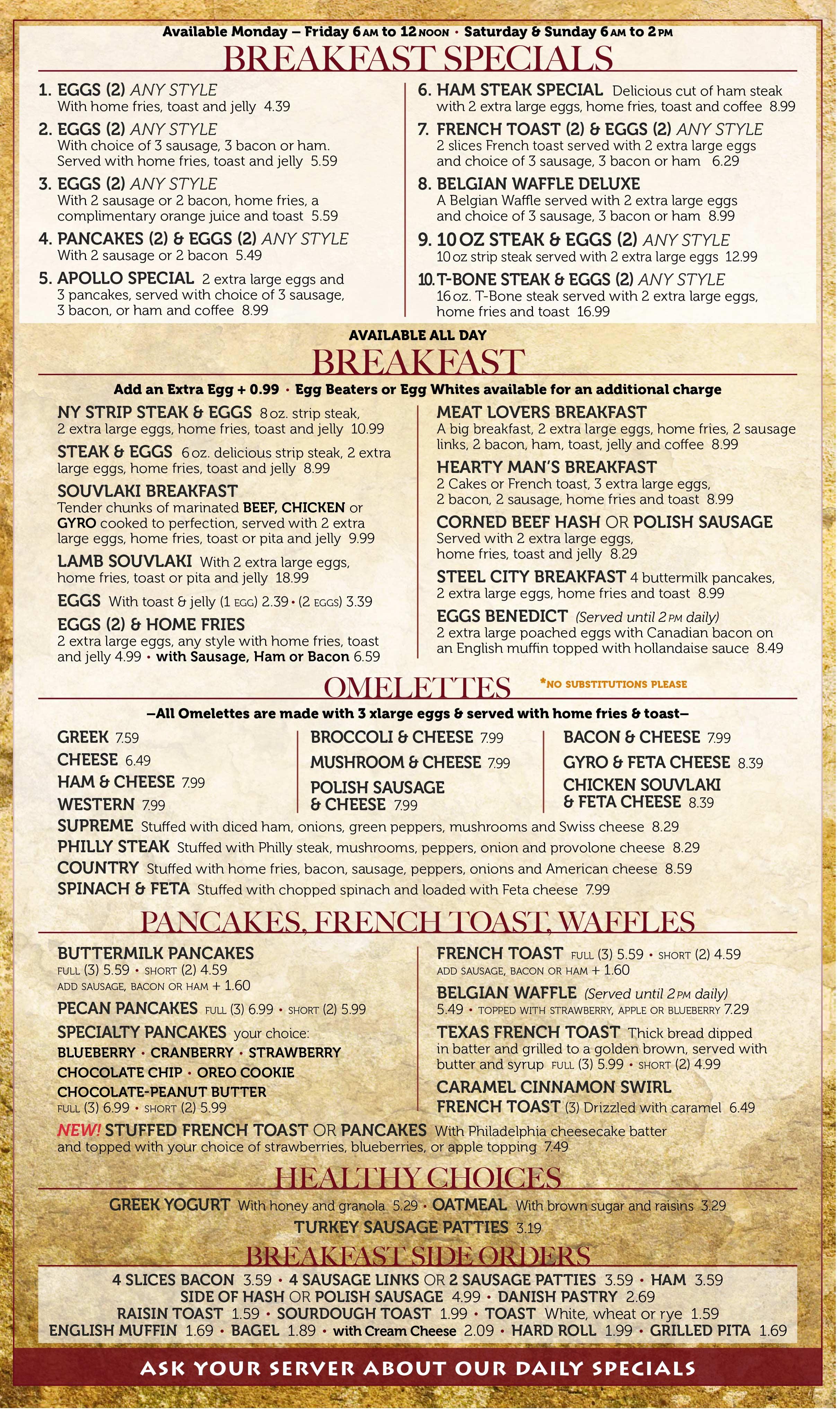 breakfast_10_16-6